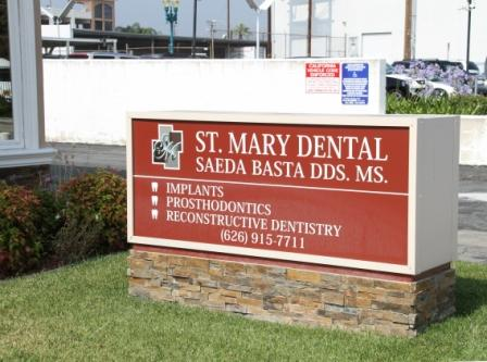 St. Mary Dental